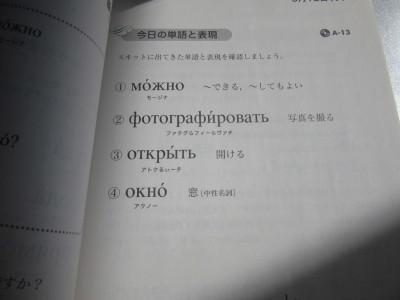 b0209886_15340831.jpg