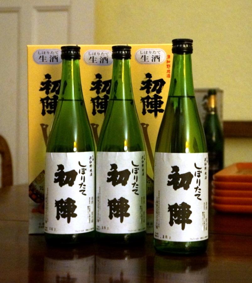 「しぼりたて」津和野地酒初陣_c0180686_09153816.jpg