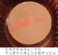 b0044404_10383799.jpg