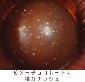 b0044404_10385986.jpg