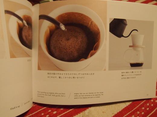 本は人を表す・・・コーヒーの本_f0152733_10290098.jpg