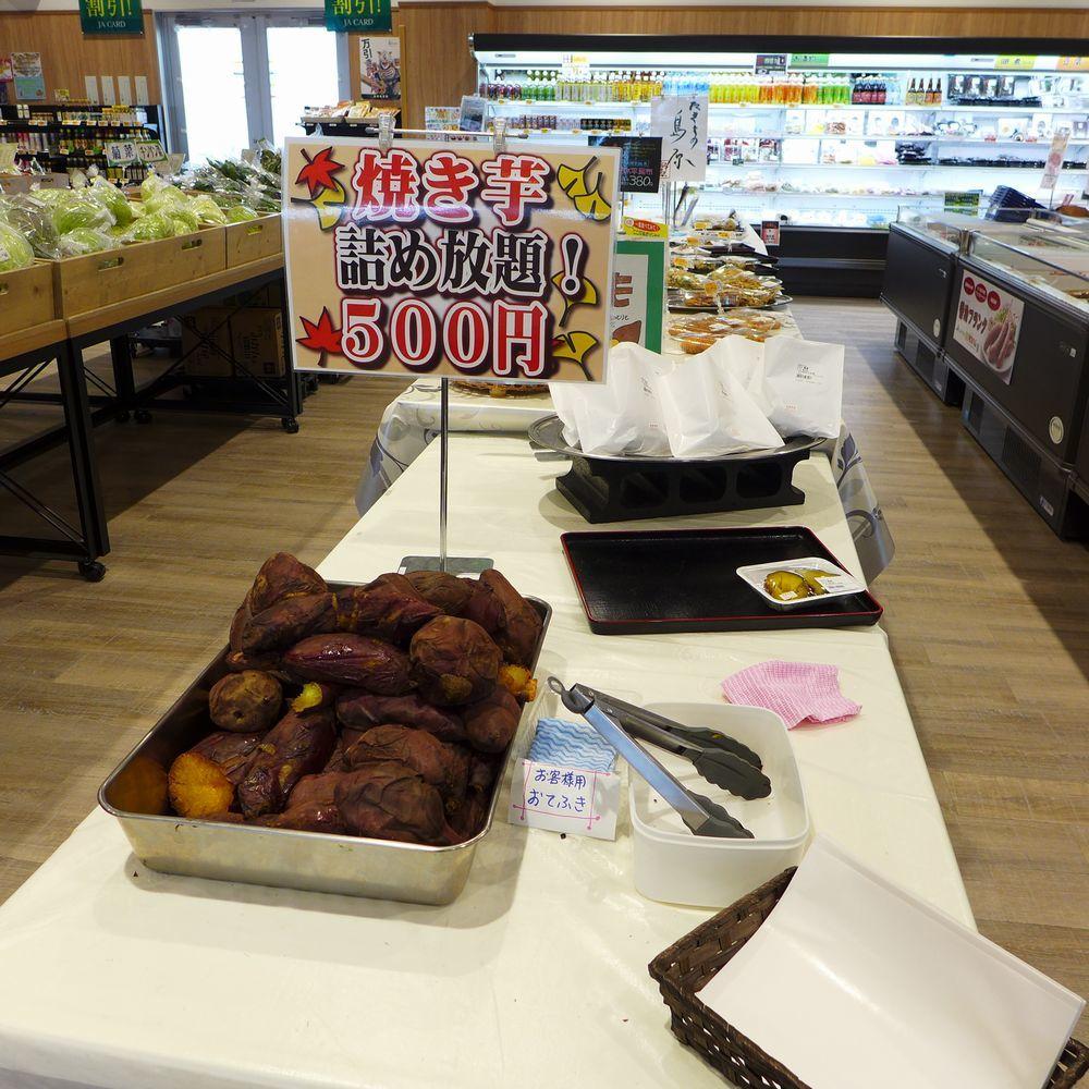 「自家天然酵母パン ひとつぶ」さん (滋賀県東近江市)_d0108737_12114841.jpg