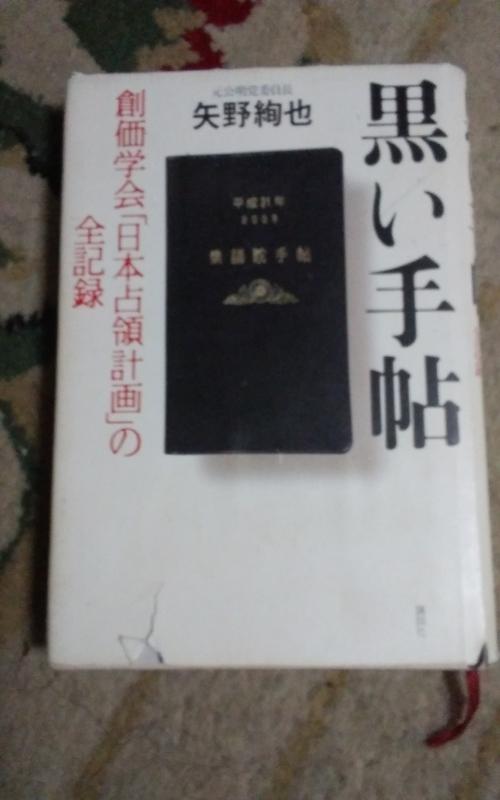 d0241558_19580756.jpg