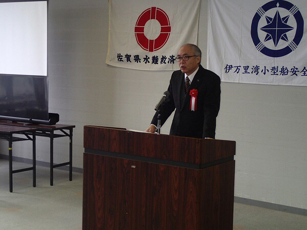 伊万里湾小型船安全協会総会_a0077071_14152941.jpg