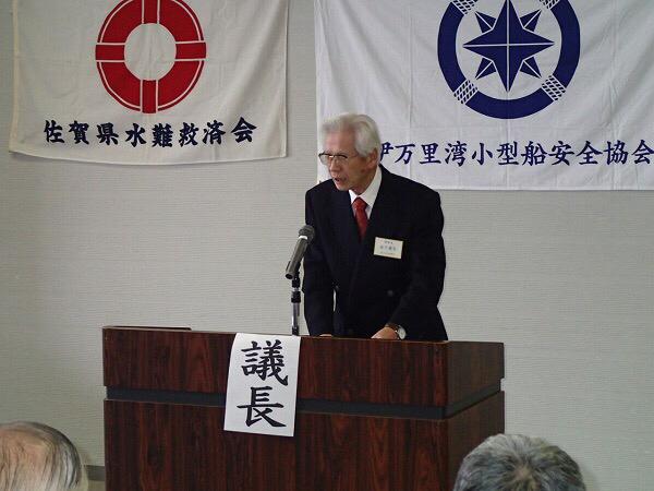 伊万里湾小型船安全協会総会_a0077071_15273253.jpg