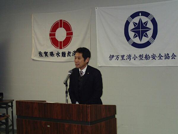 伊万里湾小型船安全協会総会_a0077071_15464563.jpg