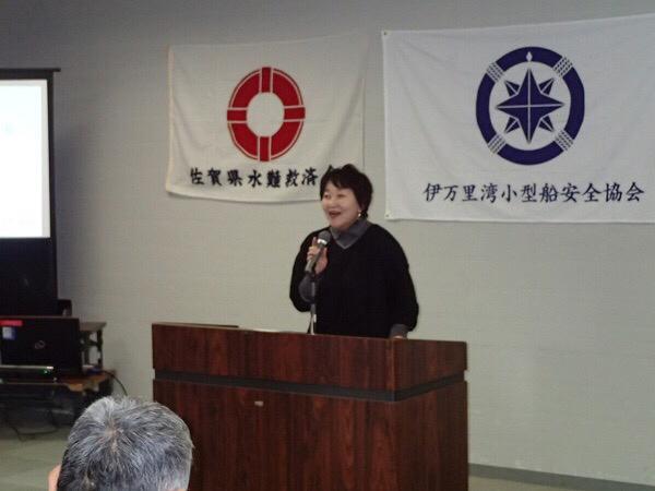 伊万里湾小型船安全協会総会_a0077071_15473510.jpg