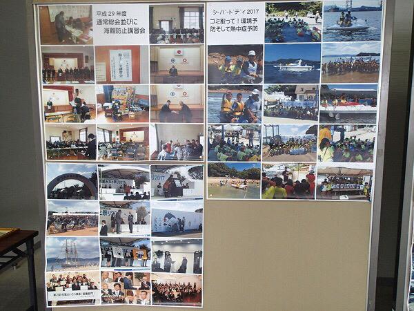 伊万里湾小型船安全協会総会_a0077071_15502548.jpg