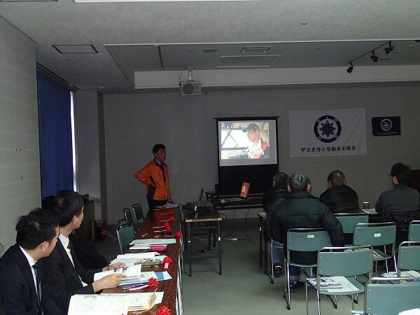 伊万里湾小型船安全協会総会_a0077071_15513510.jpg