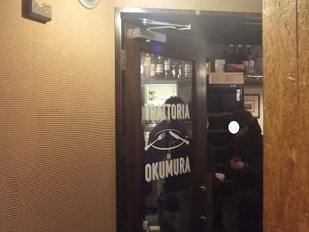 大胆盛り付けイタリアン「トラットリア ダ オクムラ」美味しい。_f0362073_07241918.jpg