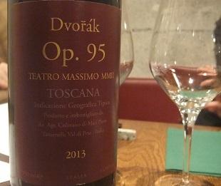 大胆盛り付けイタリアン「トラットリア ダ オクムラ」美味しい。_f0362073_07251266.jpg