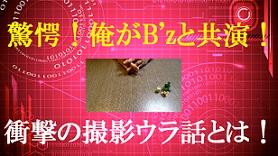 f0287177_1750941.jpg