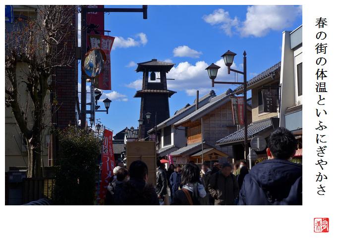 春の街の体温といふにぎやかさ_a0248481_21201011.jpg