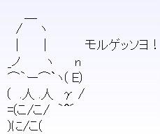 c0072801_153848100.jpg
