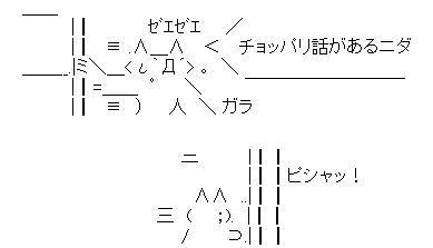 c0072801_2245682.jpg