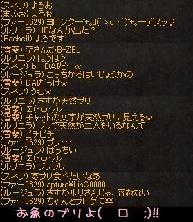 f0072010_17091870.jpg