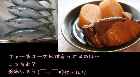 f0072010_17092197.jpg