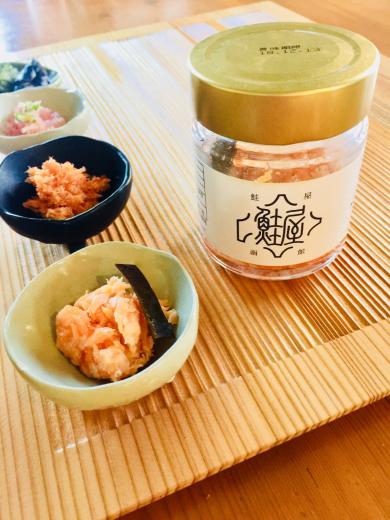 朝ご飯の定番 絶品鮭フレーク_f0215324_15032240.jpg