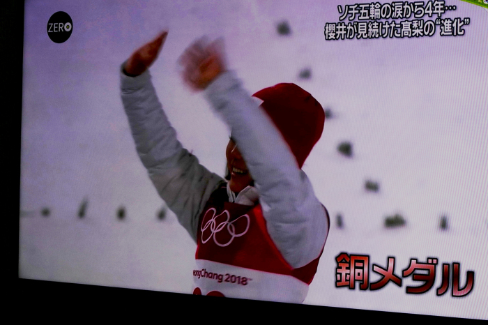 ピョンチャンオリンピック 女子スキージャンプ「高梨沙羅さん」銅メダル受賞おめでとうございます。_d0106628_11430632.jpg