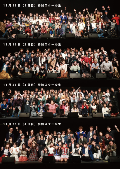 Wish合同発表会(4日間)_a0183331_21591566.jpg