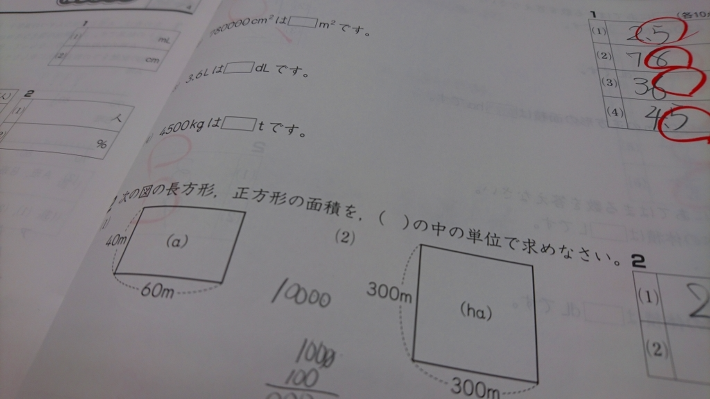 e0346137_00265331.jpg