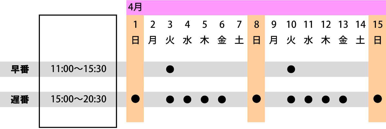 【追加募集】桜シーズン2018短期アルバイト(桟橋業務)_a0137142_14305385.jpg