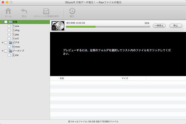 b0171364_10431813.jpg