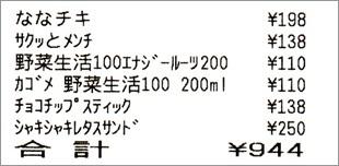 b0260581_16191406.jpg