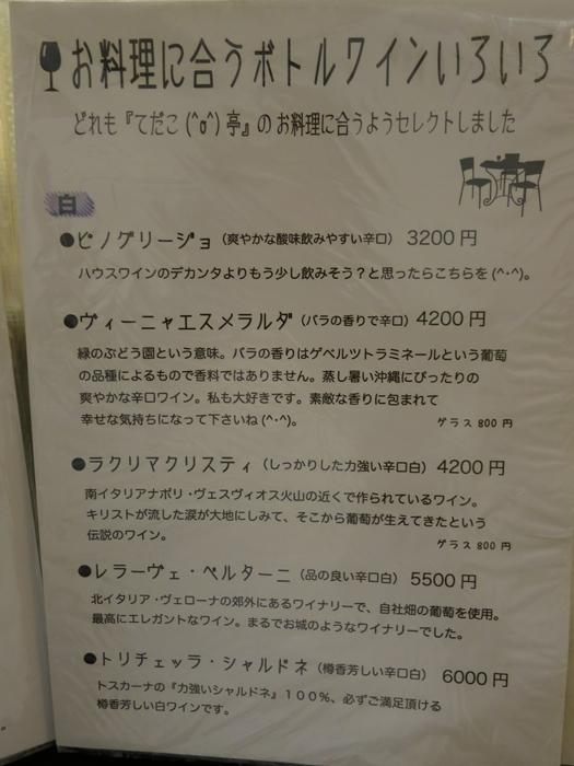f0299682_16500326.jpg