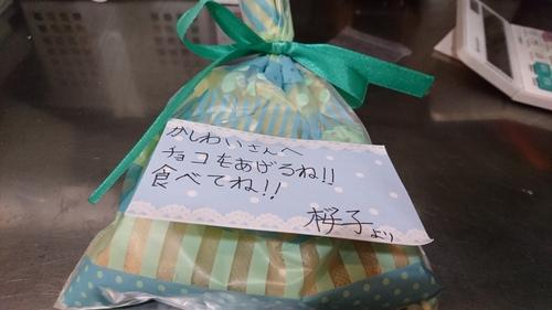「嬉しいよ(涙)桜子ちゃん」_a0075684_10551592.jpg