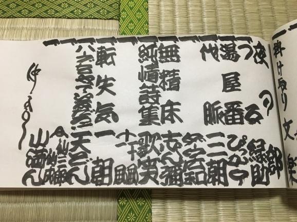 f0042295_20111192.jpeg