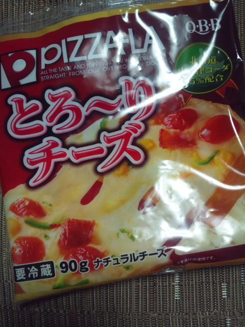 ピザーラ とろ~りチーズ_f0076001_2236189.jpg