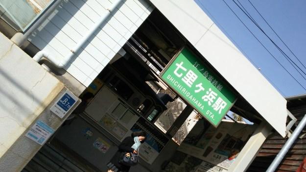 b0358719_12505184.jpg