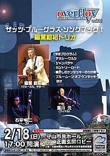 守山市民ホール ロビーコンサート_e0103024_21500761.jpg