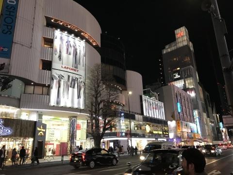 ご縁があった弾丸東京出張♪_f0191324_08431594.jpg