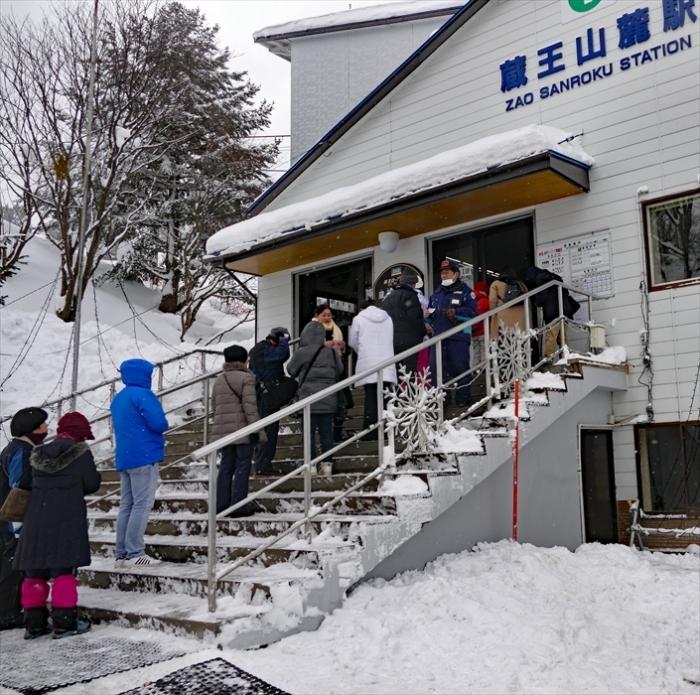 山形県山形市蔵王温泉スキー場の 「樹 氷」_d0106628_22230991.jpg