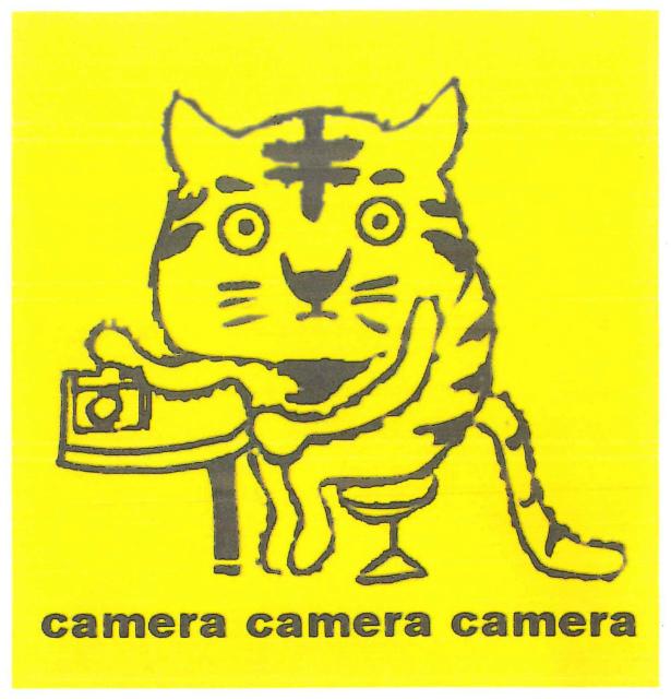 好きやねん 大阪カメラ倶楽部(旧名 大阪手作りカメラクラブ) キックオフ!!! _d0138130_15451078.jpg