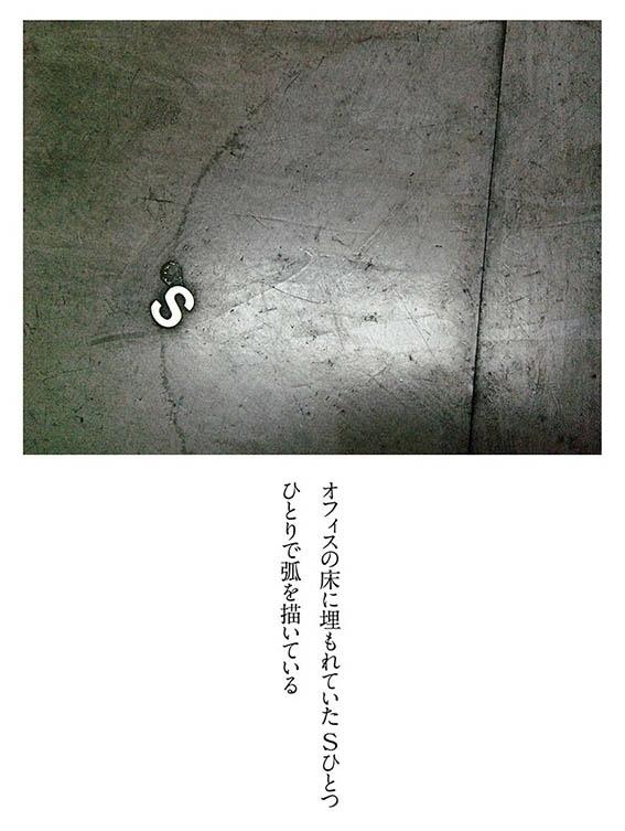 S_b0355531_23520092.jpg