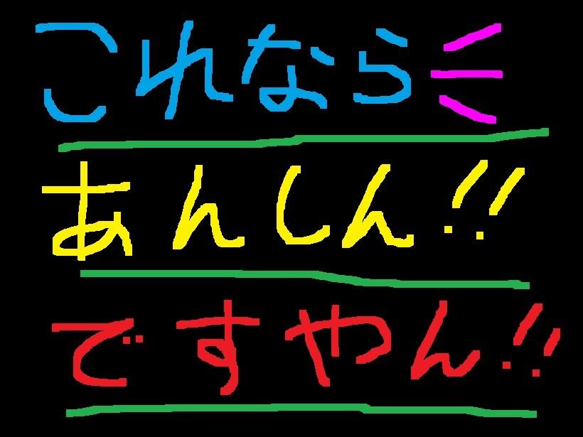 f0056935_13442987.jpg