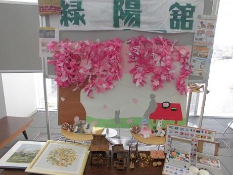 加東市 作品展示会_e0163042_14412588.jpg