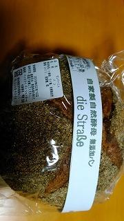 三連休東日本・函館パスでおでかけ <駅ビルで買ったもの> _b0296353_21030266.jpg