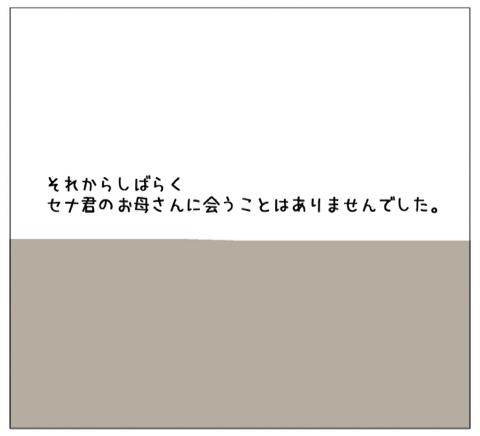c0033759_17591529.jpg