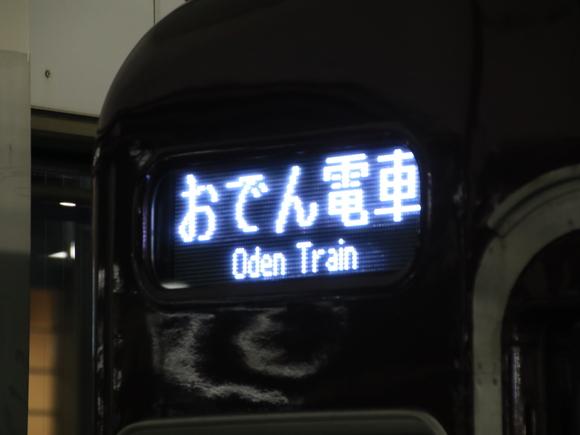 おでん電車 能勢5146F _d0202264_4284283.jpg