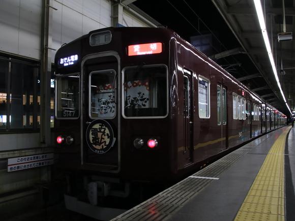 おでん電車 能勢5146F _d0202264_429024.jpg