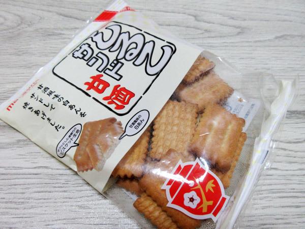 【松永製菓株式会社】しるこサンド 甘酒_c0152767_21354097.jpg