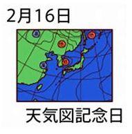 b0161371_20025262.jpg
