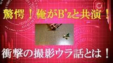 b0225081_22443920.jpg
