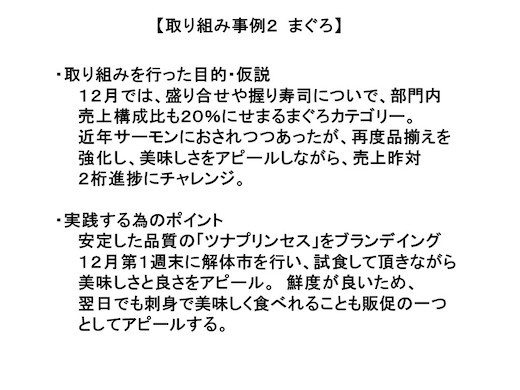 f0070004_16140699.jpg