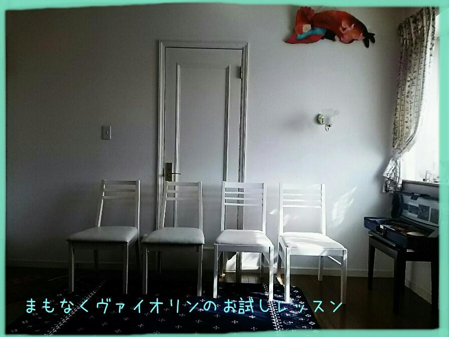 f0024708_11201295.jpg