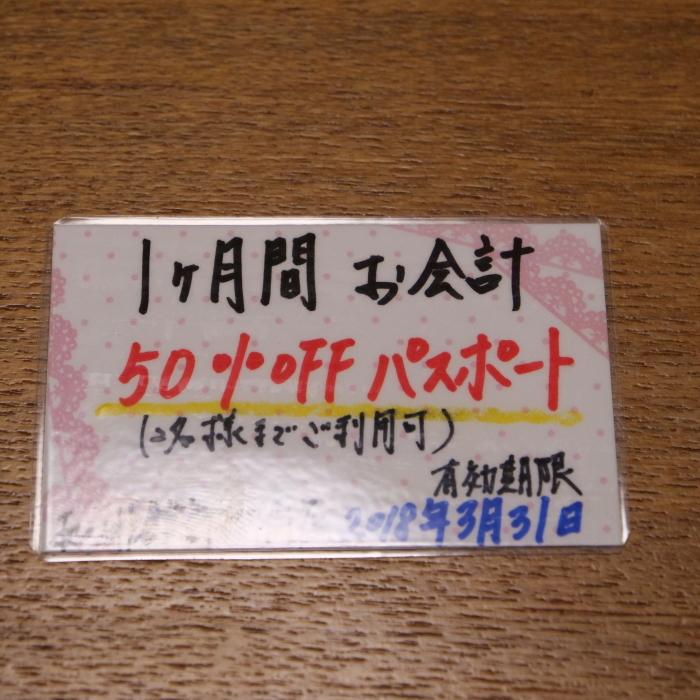 f0050534_13303516.jpg